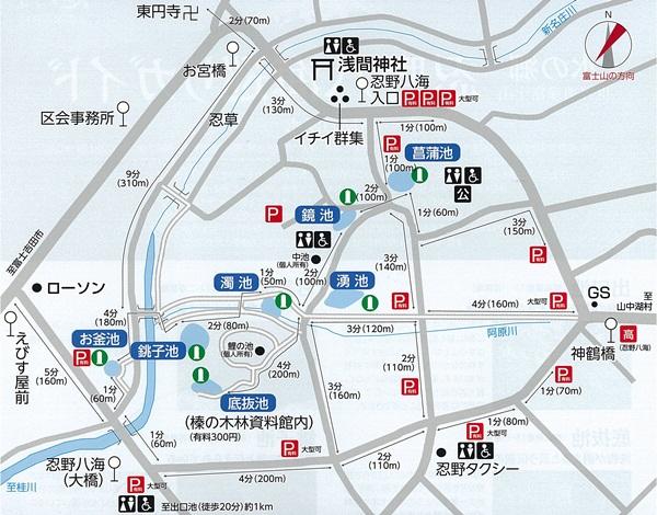 忍野八海マップ